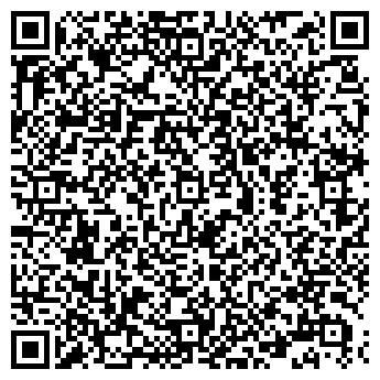 QR-код с контактной информацией организации Баллон трейд, ЧП