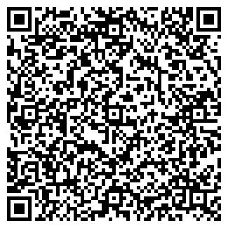 QR-код с контактной информацией организации Минерал Инвест, ООО