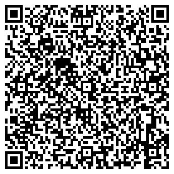QR-код с контактной информацией организации Хотей, ЧП