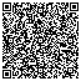 QR-код с контактной информацией организации ЕТ, ООО