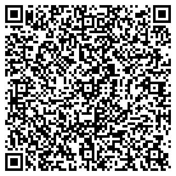 QR-код с контактной информацией организации SPECVAN, OOO