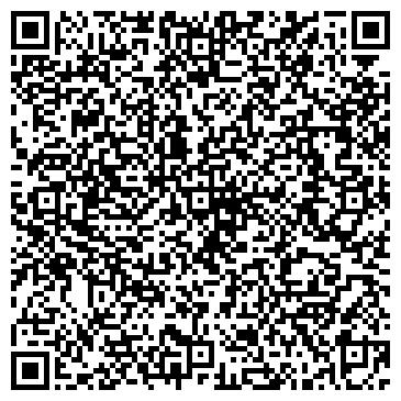 QR-код с контактной информацией организации Жигер Ойл Сервис, ТОО