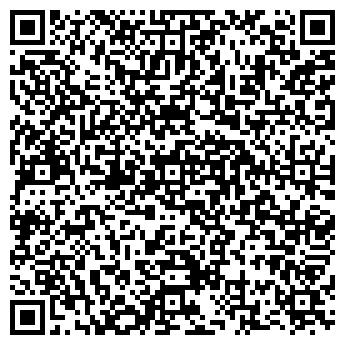 QR-код с контактной информацией организации Diba-dent (Диба-дент), ТОО