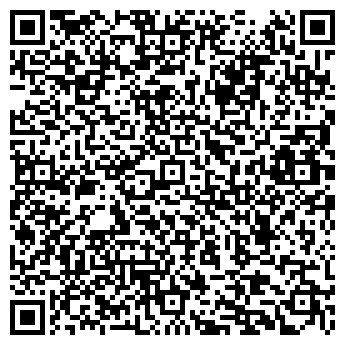 QR-код с контактной информацией организации Элликан