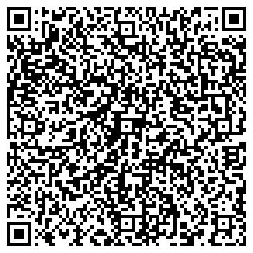QR-код с контактной информацией организации ООО Чистый Путь