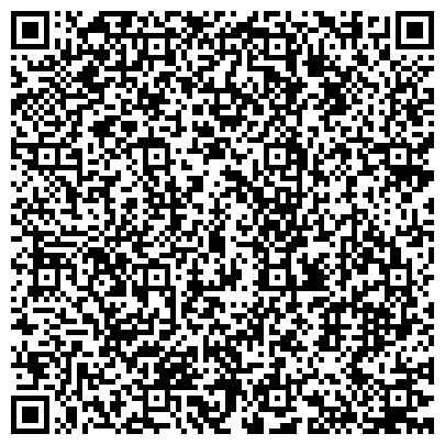 QR-код с контактной информацией организации Интернет-магазин «Охотник»