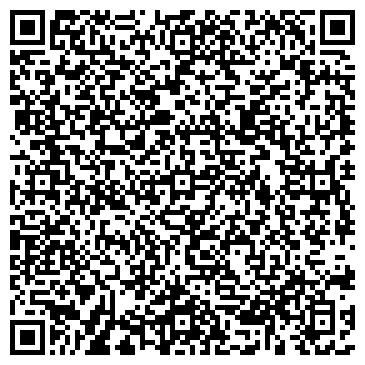 QR-код с контактной информацией организации Discernt (Дисцернт), ТОО