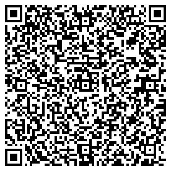 QR-код с контактной информацией организации Кориф, ЧП
