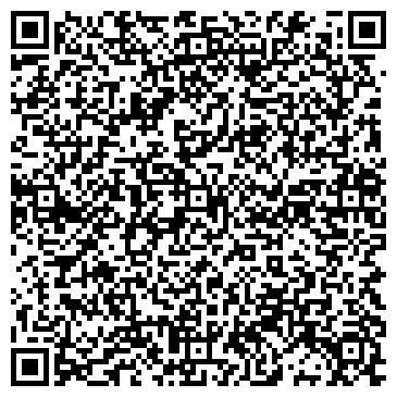 QR-код с контактной информацией организации ОДО «Вест Медиа»
