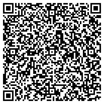 """QR-код с контактной информацией организации """"М - дизайн"""""""