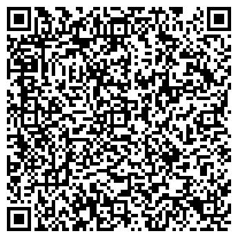 """QR-код с контактной информацией организации Общество с ограниченной ответственностью ТОО """"Fire Tech"""""""