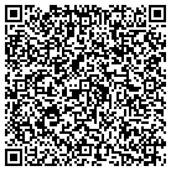 QR-код с контактной информацией организации стройработы
