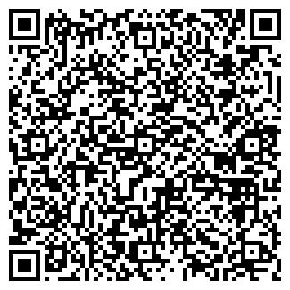 QR-код с контактной информацией организации ЧП Орёл