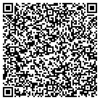 QR-код с контактной информацией организации Удачный день, Полиграфия