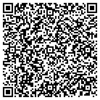 QR-код с контактной информацией организации ПП «Бинекс»
