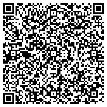 QR-код с контактной информацией организации ТОО Диафарм