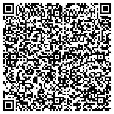 QR-код с контактной информацией организации LiquidLeather (ЛиквидЛэза), ТОО
