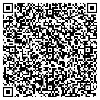 QR-код с контактной информацией организации Диадема (Diadema), ТОО