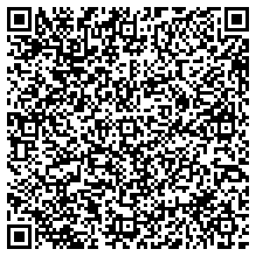 QR-код с контактной информацией организации Алитони, ООО