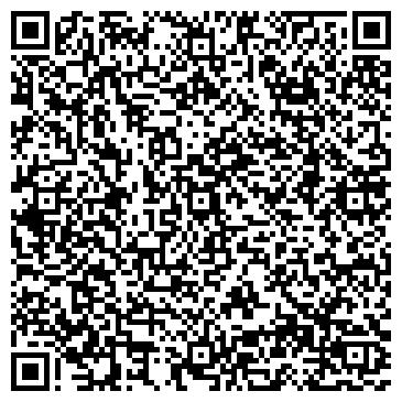 QR-код с контактной информацией организации Свадебный салон «Helen»