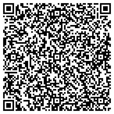"""QR-код с контактной информацией организации """"Waggon-Paris"""""""