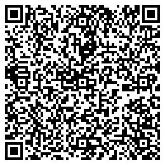 QR-код с контактной информацией организации ANEX TOUR