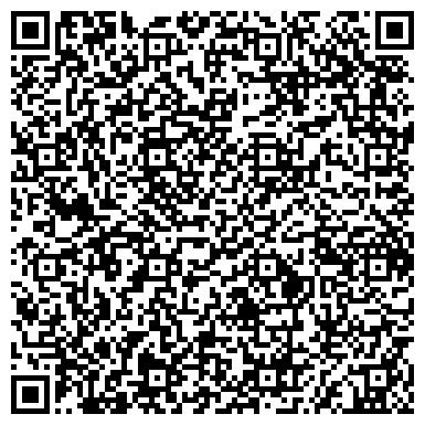 QR-код с контактной информацией организации Юридическая консалтинговая компания салекс, ООО