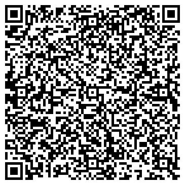 QR-код с контактной информацией организации Юридическая компания «Юр.Партнер»