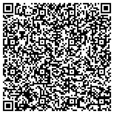 QR-код с контактной информацией организации Юридическая компания Юр.Партнер, ООО