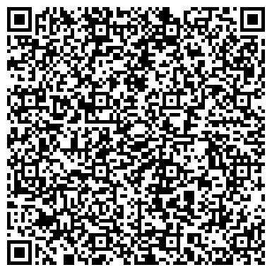 QR-код с контактной информацией организации Первые Региональные курсы, ЧП