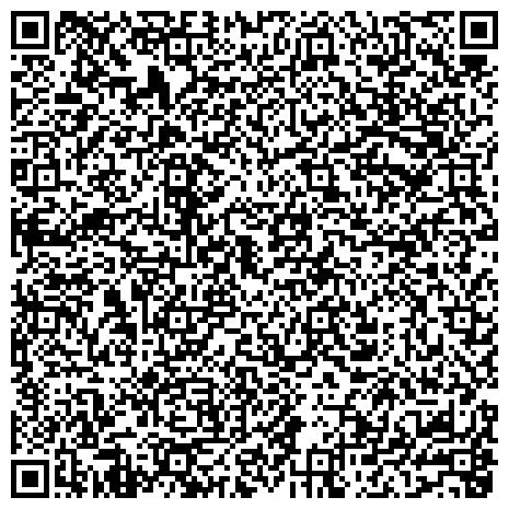 QR-код с контактной информацией организации Юридическая фирма Алтын Ғасыр, ТОО