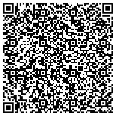 QR-код с контактной информацией организации Ассоциация Социологов и Политогов Казахстана, ОО