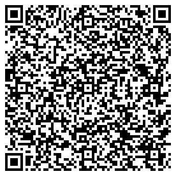QR-код с контактной информацией организации БрилИнБоЖе, ЧП