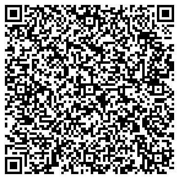 QR-код с контактной информацией организации RecCom (РекКом), ТОО