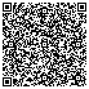 QR-код с контактной информацией организации HILL International (Хилл Интернейшнл), ТОО