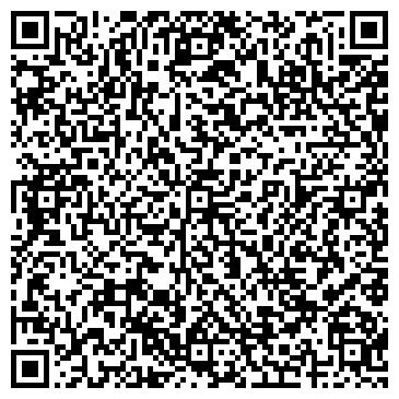 QR-код с контактной информацией организации Частное предприятие X-REALTY COMPANY