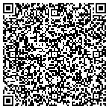 QR-код с контактной информацией организации Астана Факторинг Групп, ТОО