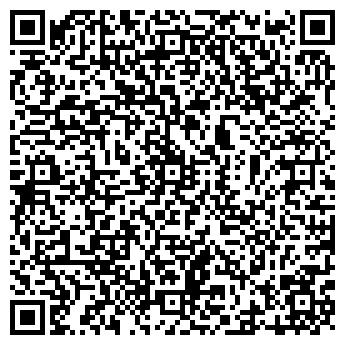"""QR-код с контактной информацией организации ПП """"ЧИС"""""""