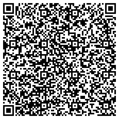 QR-код с контактной информацией организации Темирбулатова Фарида Шокановна Нотариуис, ИП