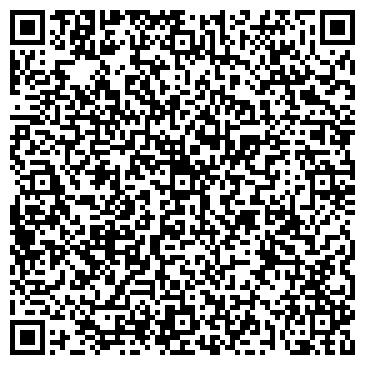 QR-код с контактной информацией организации Барс Компания, ТОО