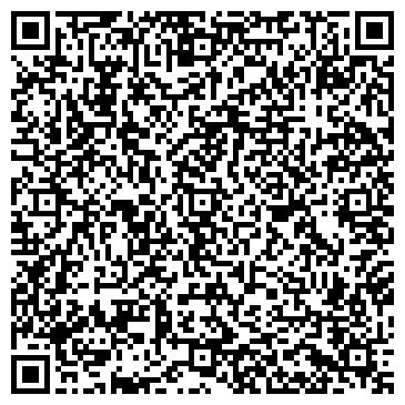 """QR-код с контактной информацией организации Ресторан гриль - бар """"Шале"""""""