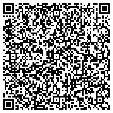 QR-код с контактной информацией организации Онтустик, ТОО
