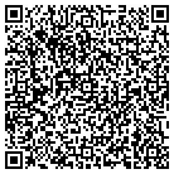 QR-код с контактной информацией организации ПЕГАС ТУРИСТИК