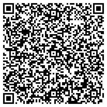 QR-код с контактной информацией организации compania