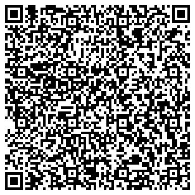 """QR-код с контактной информацией организации Общество с ограниченной ответственностью ТОО """"ТЭЛС монтаж"""""""