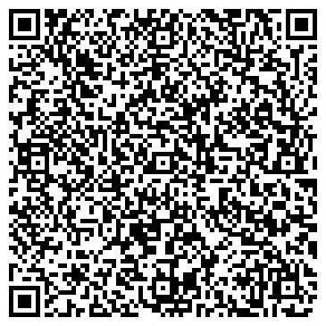 QR-код с контактной информацией организации Общество с ограниченной ответственностью ТОО «KMBSP»