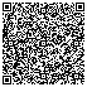 QR-код с контактной информацией организации ИП Шестаков
