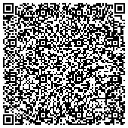 """QR-код с контактной информацией организации Общество с ограниченной ответственностью ООО """"ТДС УкрСпецТехника"""". Ремонт спецтехники, кпп, двигателя, запчасти."""