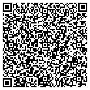 QR-код с контактной информацией организации ООО Альфа-поставка ресэйл