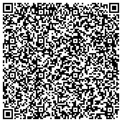 QR-код с контактной информацией организации Общество с ограниченной ответственностью Детские площадки, детские горки, детские качели ООО «Киндербум»
